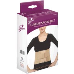 FLAMINGO CONTOURED Lumbo Sacral SUPPORT BELT # OC-2007